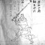500 Jahre Wushu_ShuangshoujianTu-1_final