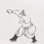 Chang Naizhou_1-Shi ru chang hong juan jia