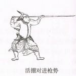 Cheng Chongdou_1-Huo peng dui jin